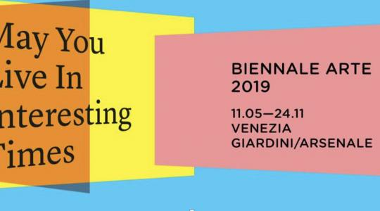 Biennale de Venise